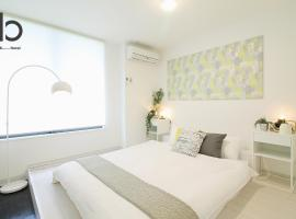 Studio apartment for 2 people with free wifi 101, affittacamere a Hiroshima