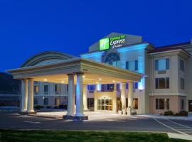 카슨 시티에 위치한 호텔 Holiday Inn Express Hotel & Suites Carson City