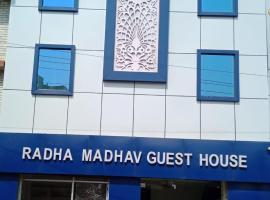 RADHA MADHAV GUEST HOUSE, guest house in Mathura