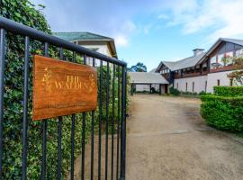 The Walden Nuwara Eliya、ヌワラエリヤのホテル