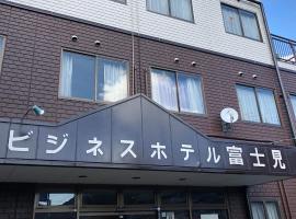 Business Hotel Fujimi, hotel in Fujiyoshida