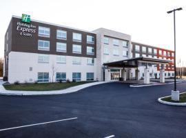 Holiday Inn Express & Suites - Gettysburg, an IHG Hotel, hotel in Gettysburg