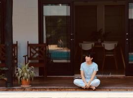 FineUpHome โรงแรมในเชียงคาน