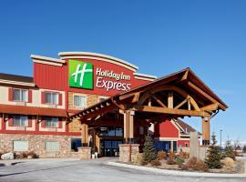 Holiday Inn Express Hotel & Suites Kalispell, hotel in Kalispell