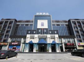 Yitel (Beijing Head Quarter), hotel in Beijing