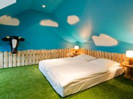 Tierparkhotel Uhu-Lodge, hotel near Weeze Airport - NRN,