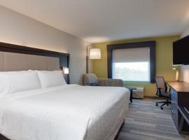 Holiday Inn Express Hotel & Suites Fort Lauderdale Airport/Cruise Port, an IHG Hotel, отель в Форт-Лодердейле