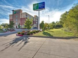 Holiday Inn Express and Suites Oklahoma City North, boutique hotel in Oklahoma City