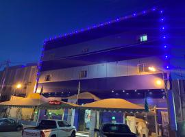 Twilight for Furnished Apartments, hotel em Sacaca
