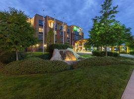 Holiday Inn Express & Suites Riverport Richmond, hotel in Richmond