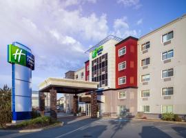 Holiday Inn Express & Suites Halifax - Bedford, Hotel in Halifax
