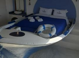 Nautilus Suites, ξενοδοχείο στην Αίγινα Πόλη