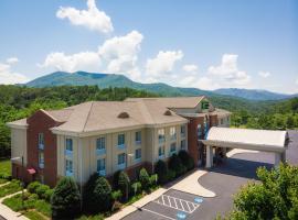 Holiday Inn Express & Suites Sylva / Dillsboro, hotel near Harrah's Casino, Dillsboro