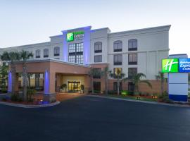 Holiday Inn Express Hotel & Suites Jacksonville Airport, hotel in Jacksonville