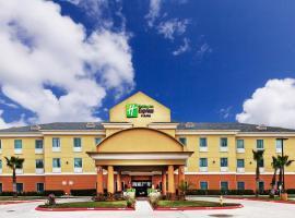 Holiday Inn Express Hotel & Suites Corpus Christi Northwest, отель в Корпус-Кристи