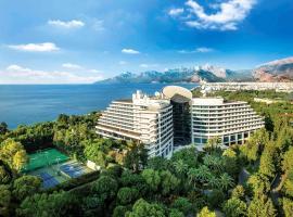 Rixos Downtown Antalya, отель в Анталье