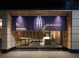 MIMARU TOKYO UENO NORTH, hotel near Ueno Station, Tokyo