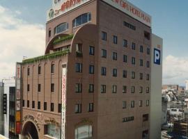 ニュー岐阜ホテルプラザ、岐阜市のホテル