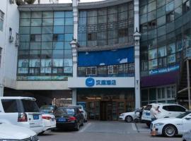 Hanting Hotel(Tianjin Railway Station Xinkai Road), hotel in Tianjin