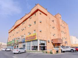 ديوان المختار للوحدات السكنية المفروشة، فندق في بريدة
