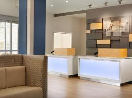 Holiday Inn Express & Suites - McAllen - Medical Center Area, hotel en McAllen