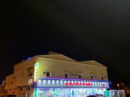Qimat Rahati Aparthotel, hotel perto de Yanbu Mall, Iambo