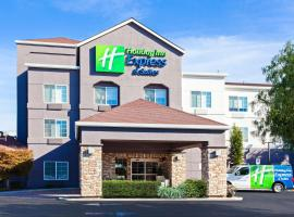 Holiday Inn Express & Suites Oakland - Airport, hotel in Oakland