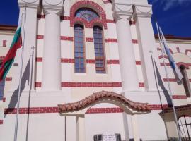 Спа хотел Свети Никола, отель в Сандански