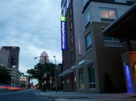 Holiday Inn Express & Suites Downtown Louisville, an IHG Hotel, hotel in Louisville