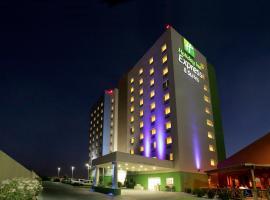Holiday Inn Express & Suites Monterrey Aeropuerto, hotell nära Monterrey internationella flygplats - MTY,