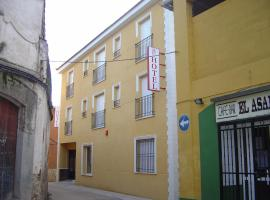 HOTEL PLAZA, hotel in Talarrubias
