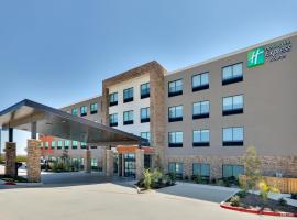 Holiday Inn Express & Suites Fort Worth North - Northlake, an IHG Hotel, hotel in Fort Worth