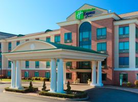 Holiday Inn Express Hotel & Suites Warwick-Providence Airport, hotel in Warwick
