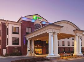 Holiday Inn Express & Suites Pine Bluff/Pines Mall, hotel in Pine Bluff