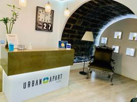 Urban Azores, hotel near João Paulo II Airport - PDL,