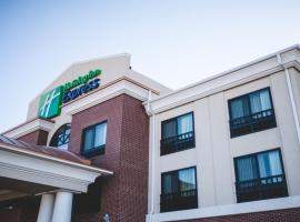 Holiday Inn Express & Suites Morton Peoria Area, hotel in Morton