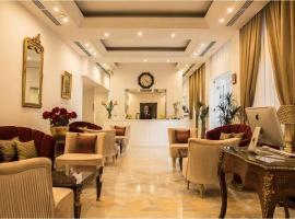 Hôtel La Maison Blanche, отель в Тунисе