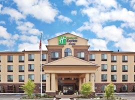 Holiday Inn Express Hotel & Suites Vancouver Mall-Portland Area, an IHG Hotel, hotel in Vancouver