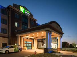 Holiday Inn Express & Suites Kansas City Airport, hotel in Kansas City