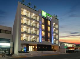 Holiday Inn Express & Suites - Playa del Carmen, hotel near Kool Beach Club, Playa del Carmen