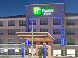 Holiday Inn Express & Suites Uniontown, Hotel in Uniontown