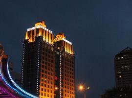 Brigh Radiance Hotel Yantai, hotel v destinaci Jen-tchaj