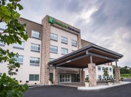 Holiday Inn Express & Suites Kingston-Ulster, Holiday Inn hotel in Lake Katrine