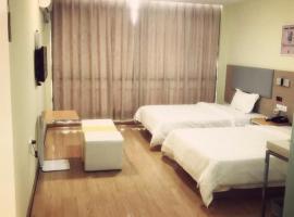 7 Days Inn (Hangzhou Xiaoshan Airport West Gate), hotel near Hangzhou Xiaoshan International Airport - HGH,