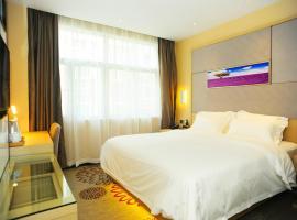 Lavande Hotels·Hangzhou Xiaoshan International Airport, hotel near Hangzhou Xiaoshan International Airport - HGH,