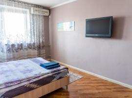 SherrKV, apartment in Almaty