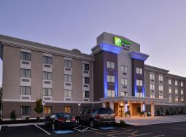 Holiday Inn Express and Suites West Ocean City, hotel near Ocean City Boardwalk, Ocean City