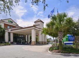 Holiday Inn Express and Suites New Orleans Airport, hotel near Louis Armstrong New Orleans International Airport - MSY,