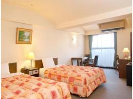 Hotel NewPlaza KURUME / Vacation STAY 75880, hotel near Saga Airport - HSG, Kurume