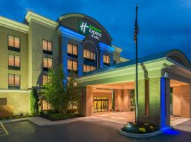 Holiday Inn Express Hotel & Suites Rochester Webster, Holiday Inn hotel in Webster